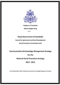 sp_nsps_communication_knowledge